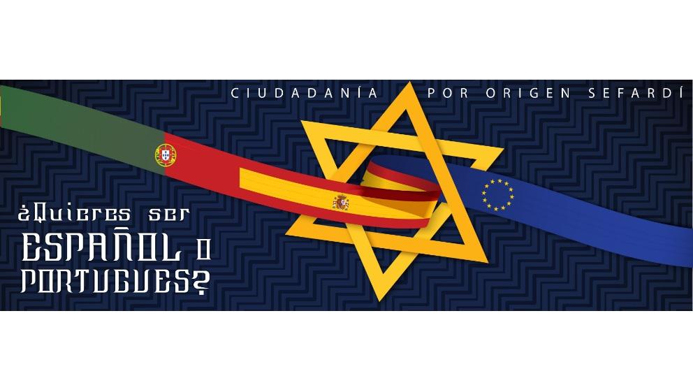 Commercia Legal, la oportunidad para obtener tu nacionalidad española